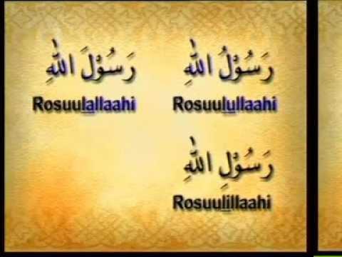 (Bag. 14/21) - Belajar Membaca Al Quran Metoda An-Nuur - Huruf Sukun - lanjut