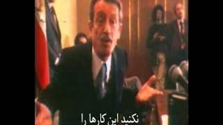 واکنش شادروان دکتر شاپور بختیار به حوادث روز هفتم بهمن -- حمله به ستاد ژاندارمری