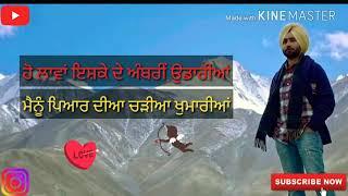 Whatsaap status Uddarian by Satinder sartaj