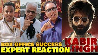 Kabir Singh BOX OFFICE SUCCESS | EXPERT REACTION | Shahid Kapoor | Sandeep Vanga | Controversy