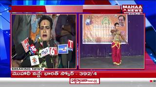 12 Hours Cultural Dance over World Telugu Conference
