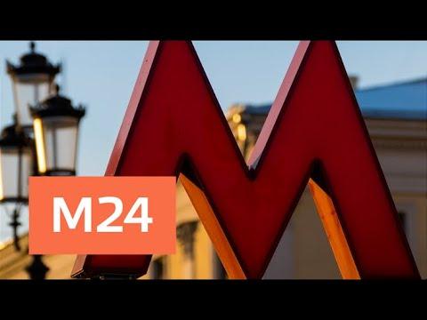 Специальный  репортаж: большая кольцевая линия метро - Москва 24