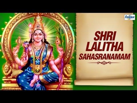 Shri Lalitha Sahasranamam video