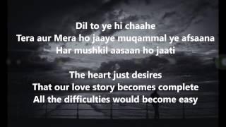 Dard Dilo Ke-Xpose 2014 Hindi movie song lyrics with english translation