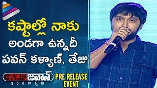 Director Bobby Reveals Unknown Facts about Sai Dharam Tej | Jawaan Movie Pre Release Event