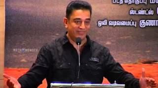 Vishwaroopam - Kamal Haasan at Vishwaroopam on DTH Platform press meet on 29-12-2012