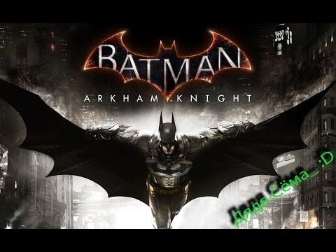 Batman: Arkham Knight - RUS трейлер!{Batman: Рыцарь Аркхема}