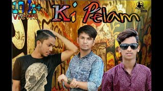 new hiphop  song ki pelam by Bangla Mads