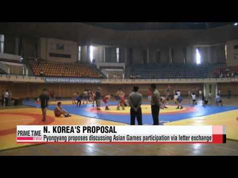 N. Korea proposes discussing Asian Games participation via letter exchange   북측