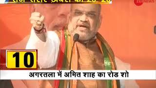 Khabar 20-20: BJP President Amit Shah addresses rally in Tripura