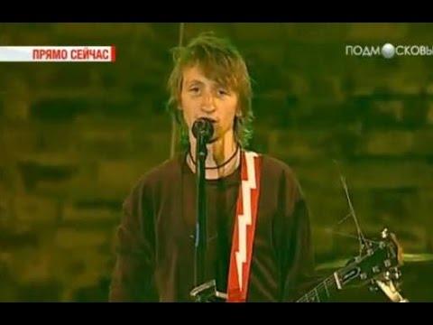 Нервы - Лето, плавки, рок-н-ролл (Коломна, 2013)