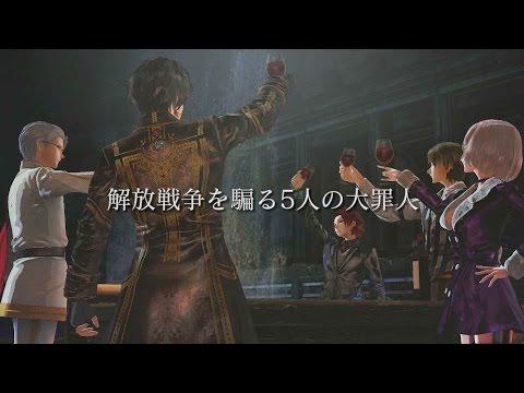 【PS4/PSVita】『蒼き革命のヴァルキュリア』ストーリートレーラー:キャラクター編「五人の大罪人」が公開