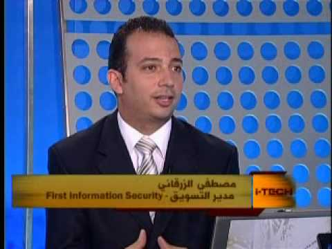 i-Tech: Gitex Dubai 09, Part 3 of 4 - iomega, First Security Information - آي تك