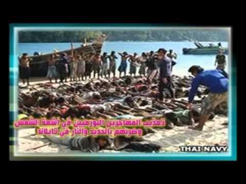 أحوال المسلمين في أراكان بورما (١)   Arakan Burma