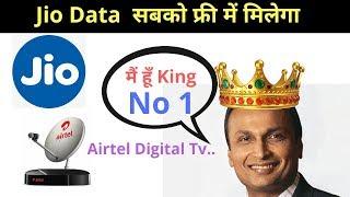 jio update, free jio data, airtel digital tv, facebook not working ?