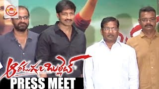 Aaradugula Bullet Movie Press Meet || Gopichand, Nayantara
