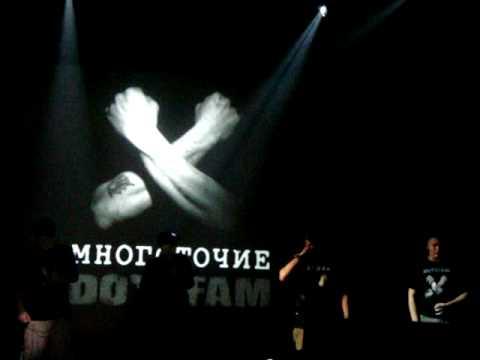Многоточие - Эхо прощаний (при участии Люмен)