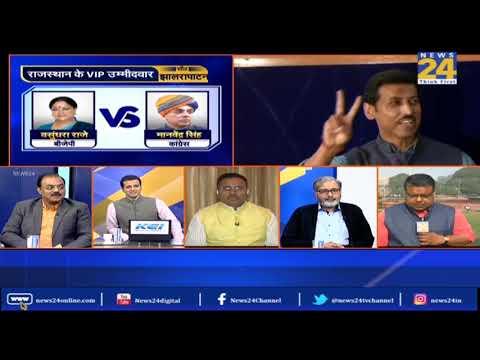 Rajasthan Elections 2018 : राजस्थान में किसकी बनेगी सरकार ?