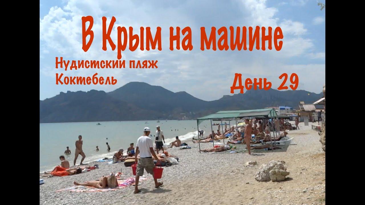 Туризм по пляжам фото