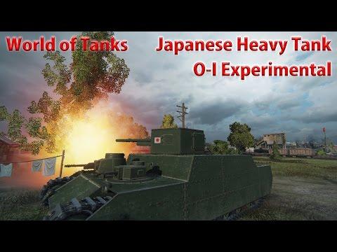 World of Tanks - The heavyweight Sumo