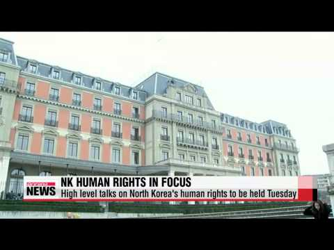High level talks on North Korean human rights to be held on Tuesday   북 인권 관련 고위
