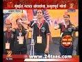 Azad Maidan | Maratha Morcha | Speech 10