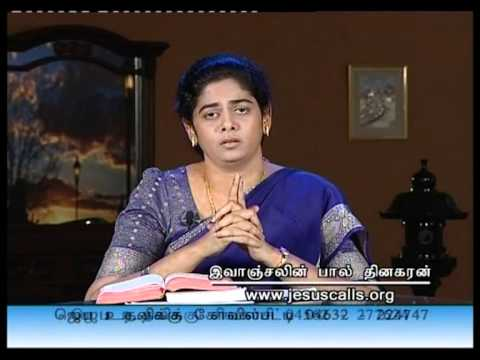 Prarthanai Neram (Tamil) - October 03, 2011