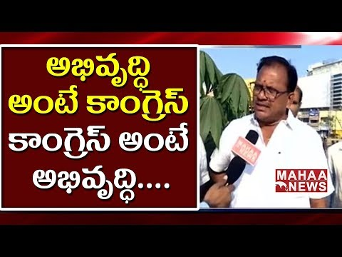 Telangana Poru : Ground Report on Karimnagar Politics | Public Opinion Leaders | Mahaa News