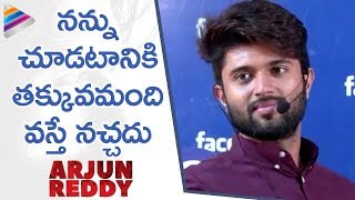 Vijay Devarakonda Funny Comments | Arjun Reddy Movie Latest Interview | Shalini | Telugu Filmnagar