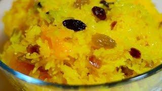 Zarda Rice - Dessert Recipe - Eid special
