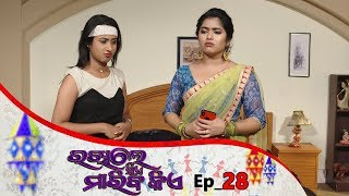 Rakhile Sie Mariba Kie | Full Ep 28 | 20th May 2019 | Odia Serial – TarangTV