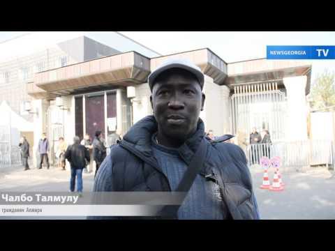 Очередь за грузинским гражданством во дворце Саакашвили