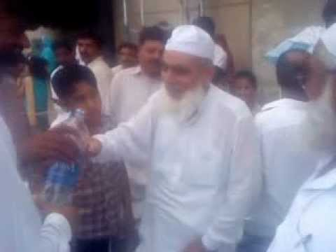 peer Syed Farooq ul Islam Shah Sahib,