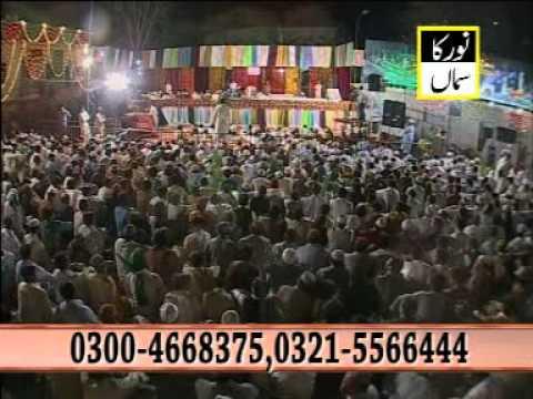 Noor Ka Saman G-10/3 Islamabad Qari Karamat Ali Naeemi 02