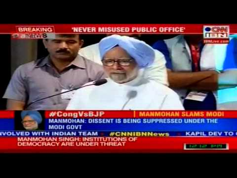 Dr. Manmohan Singh Speech