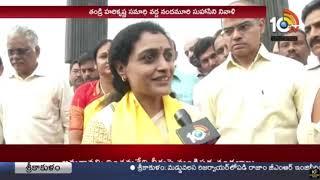 Nandamuri Suhasini Face to Face Over Nomination as Kukatpally TDP Candidate