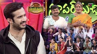 Super Machi Show | Funny Questions to Jabardasth komaram | Episode-7 | Studio One