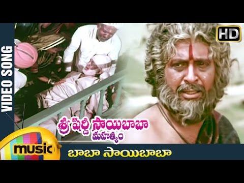 Baba Sai Baba Video Song   Sri Shirdi Sai Baba Mahathyam Movie   Chandra Mohan   Ilayaraja