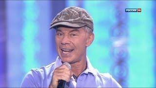 """Олег Газманов - А я девушек люблю (""""Субботний вечер"""")"""
