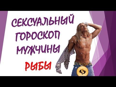 seksualnie-zhelaniya-muzhchini-ribi
