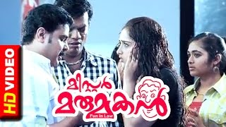 Mr. Marumakan - MR.Marumakan - Dileep slaps Sanusha to teach a lesson