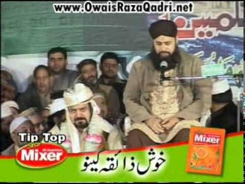 Hamd Allah Ho Dam Ba Dam   - Owais Raza Qadri - Album Guldasta...