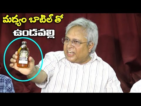 Undavalli Arun Kumar FUNNY SATIRES On Cm Chandrababu Naidu | Amaravati Development| Newsdeccan