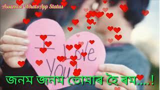 Jonom Jonom Assamese WhatsApp Status video song By Zubeen Garg