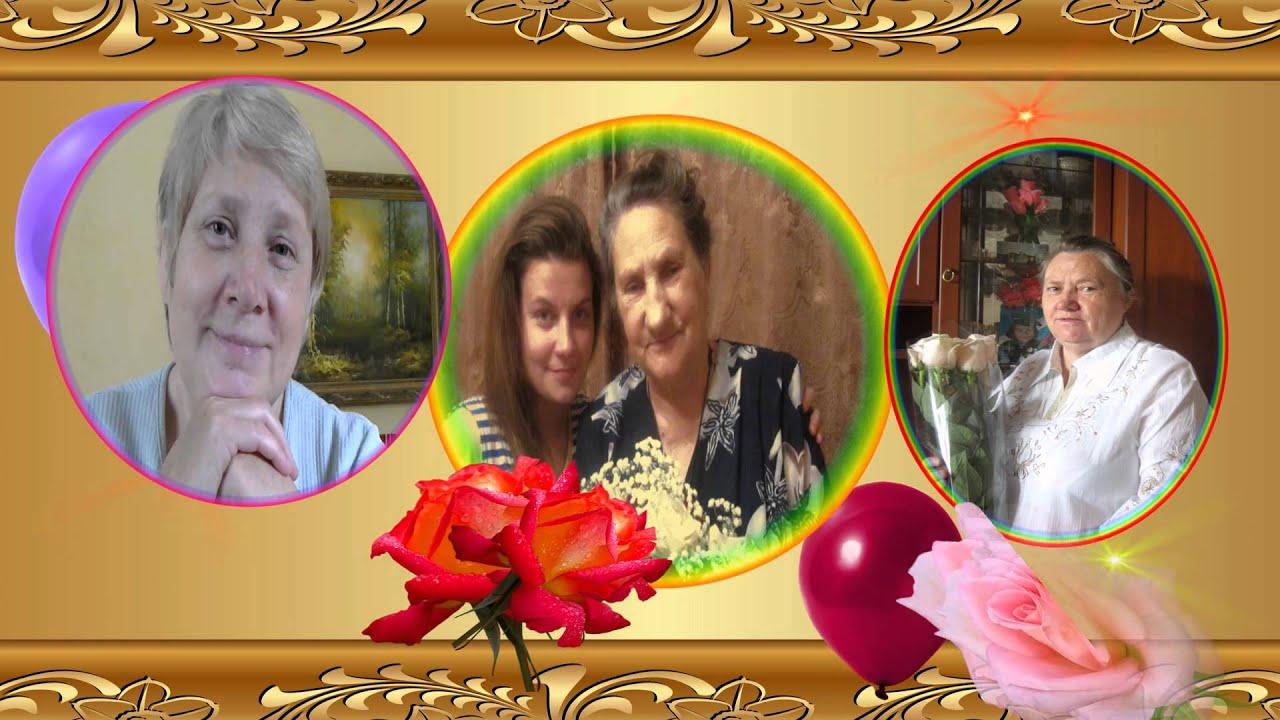 Поздравление с юбилеем от родной сестры