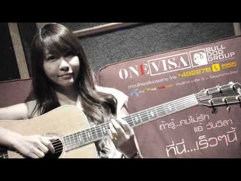 2012  ONEVISA (FULLSONG)