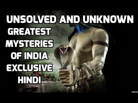 Top 10 Most Mysterious Places In India | Top 10 Mysteries Of India | Unsolved Mysteries Of India |