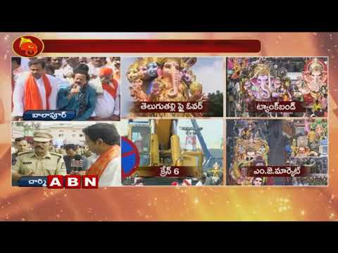 Ganesh Immersion 2018 | Tight Security At Charminar | DCP Satyanarayana Face To Face