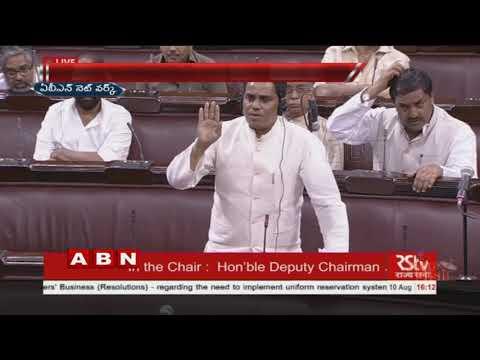 Rajya Sabha Deputy Chairman Shock to Centre over SC ST Reservations