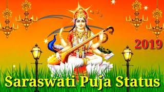 Saraswati Pujastatus 2019  Saraswati Puja song 201
